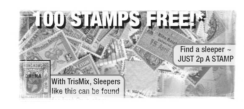 100 Stamps Free